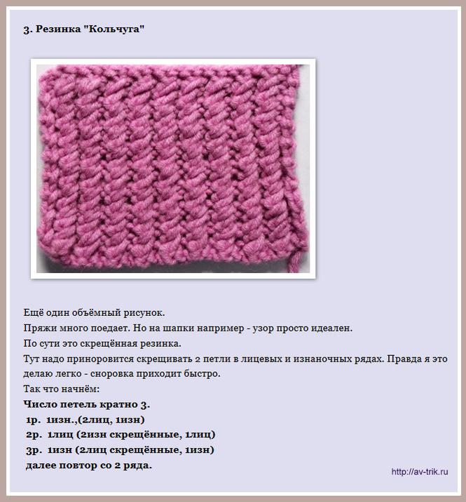 Пряжа узоры вязания крючком
